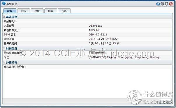 532bd4cbb5b00.jpg_v6.jpg