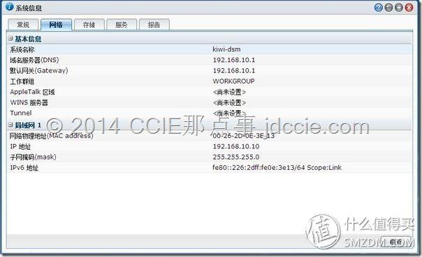 532bd4ce09c27.jpg_v6.jpg