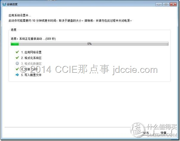 532bda2e861ce.jpg_v6.jpg