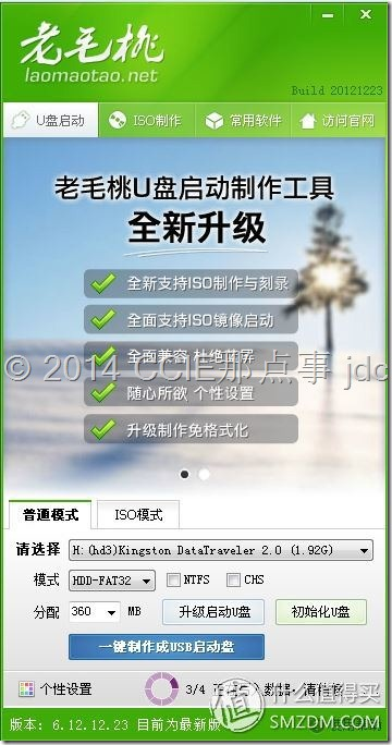 532bdc0b5ce07.jpg_v6.jpg