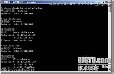 如何让本地局域网的Windows DNS服务器正确解析域名