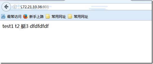 在开启selinux的情况下,如何修改httpd的端口且服务能正常使用