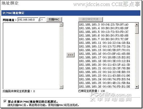 clip_image001[1]