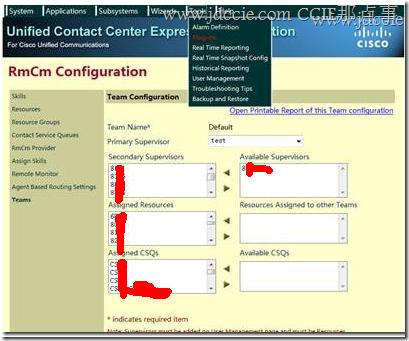 原创:轻松搞定CISCO呼叫中心之 班长席配置手册UCCX