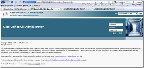 原创:轻松搞定CISCO呼叫中心之IPT安装手册